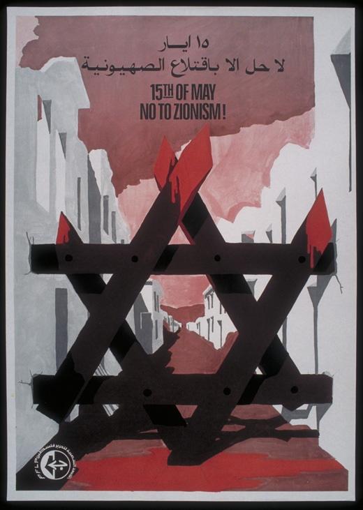 "<a href=""/artist/marc-rudin"">Marc Rudin</a> - <a href=""/nationalityposter/lebanon"">Lebanon</a> - 1980 - GAZA"
