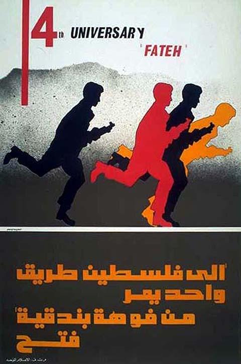 """<a href=""""/artist/hassib-al-jassem"""">Hassib Al Jassem</a> -  1978 - GAZA"""