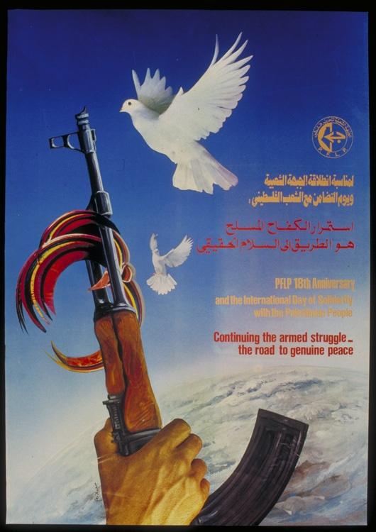 "<a href=""/artist/jamal-al-abtah"">Jamal Al Abtah</a> -  1987 - GAZA"