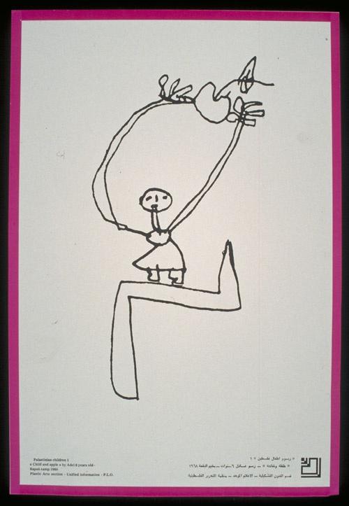 """<a href=""""/artist/adel"""">Adel </a> -  1980 - GAZA"""