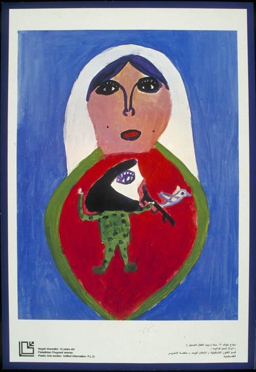 """<a href=""""/artist/najah-khawalid"""">Najah Khawalid</a> - <a href=""""/nationalityposter/lebanon"""">Lebanon</a> - 1980 - GAZA"""
