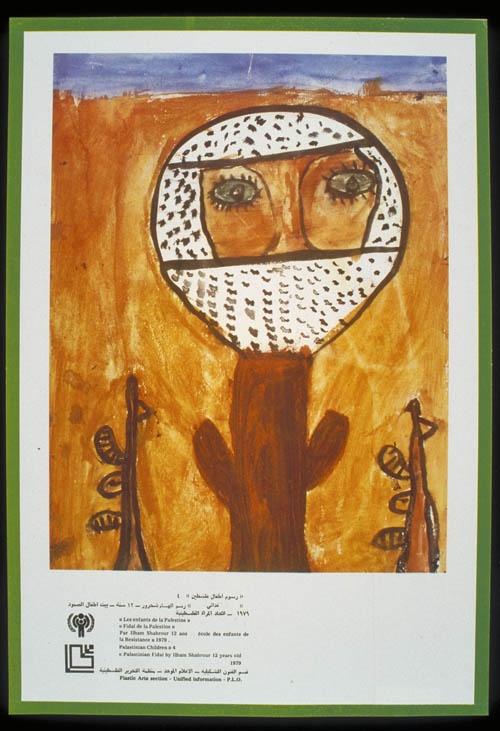 """<a href=""""/artist/ilham-shahrour"""">Ilham Shahrour</a> -  1980 - GAZA"""