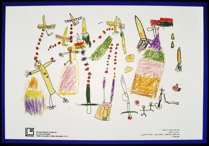 """<a href=""""/artist/ali-naif-shaharour"""">Ali Naif Shaharour</a> -  1980 - GAZA"""
