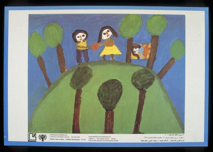 """<a href=""""/artist/nazira-assraf"""">Nazira Assraf</a> -  1980 - GAZA"""