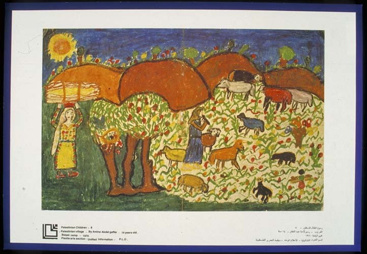 "<a href=""/artist/amina-abdel-qadir"">Amina Abdel Qadir</a> -  1980 - GAZA"