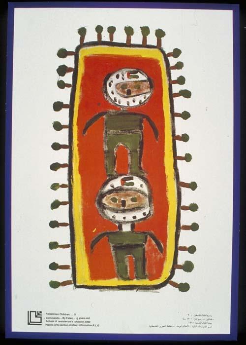 """<a href=""""/artist/faten"""">Faten </a> -  1980 - GAZA"""