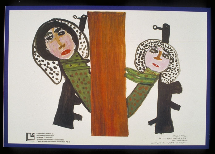 "<a href=""/artist/aziza"">Aziza </a> -  1980 - GAZA"