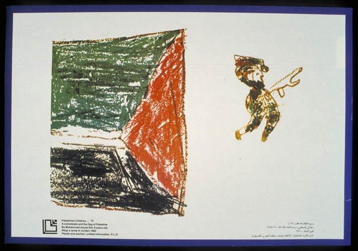 """<a href=""""/artist/mohammed-ayyad-eid"""">Mohammed  Ayyad Eid</a> -  1980 - GAZA"""
