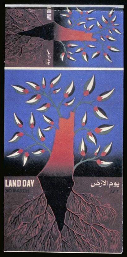 "<a href=""/artist/kamal-nicola"">Kamal Nicola</a> - <a href=""/nationalityposter/jordan"">Jordan</a> - 1982 - GAZA"