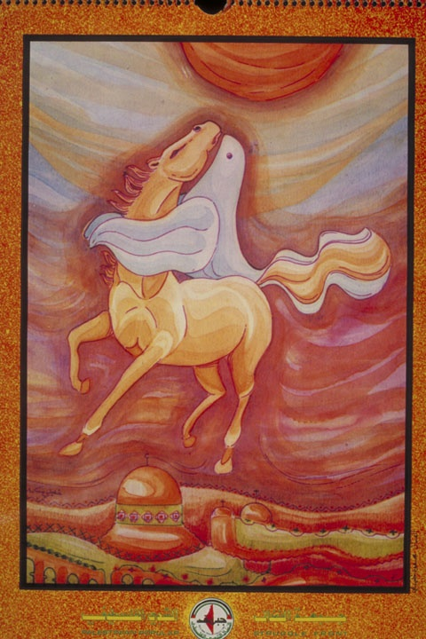 "<a href=""/artist/mahmoud-khalili"">Mahmoud  Khalili</a> -  1983 - GAZA"