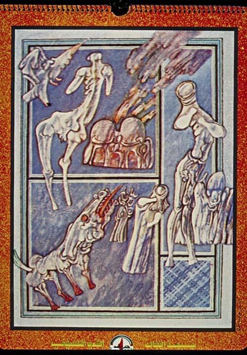 "<a href=""/artist/khazeema-al-luani"">Khazeema Al Luani</a>"