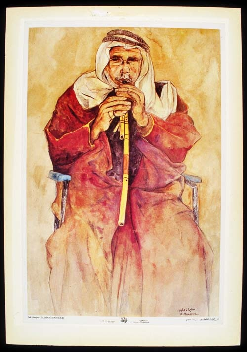 "<a href=""/artist/sliman-mansour"">Sliman  Mansour</a> - <a href=""/nationalityposter/palestine"">Palestine</a> - 1981 - GAZA"