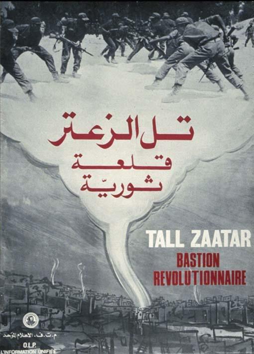 "<a href=""/artist/research-in-progress"">Research in Progress </a> - <a href=""/nationalityposter/lebanon"">Lebanon</a> - 1976 - GAZA"