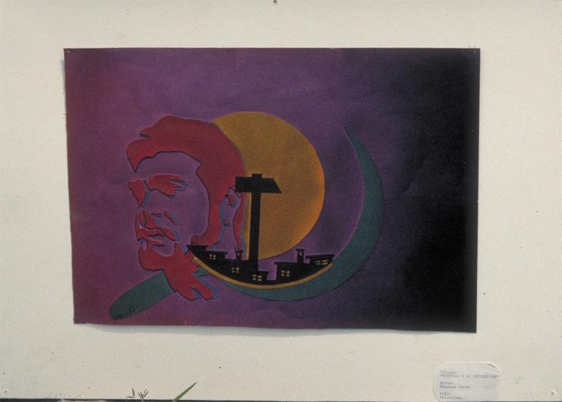 "<a href=""/artist/mahmoud-kurdi"">Mahmoud Kurdi</a>"