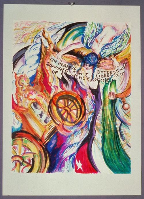 "<a href=""/artist/beatrice-spiegal"">Beatrice Spiegal</a>"