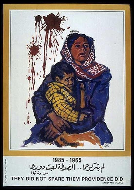"<a href=""/artist/mohammed-hijji"">Mohammed Hijji</a> -  1985 - GAZA"