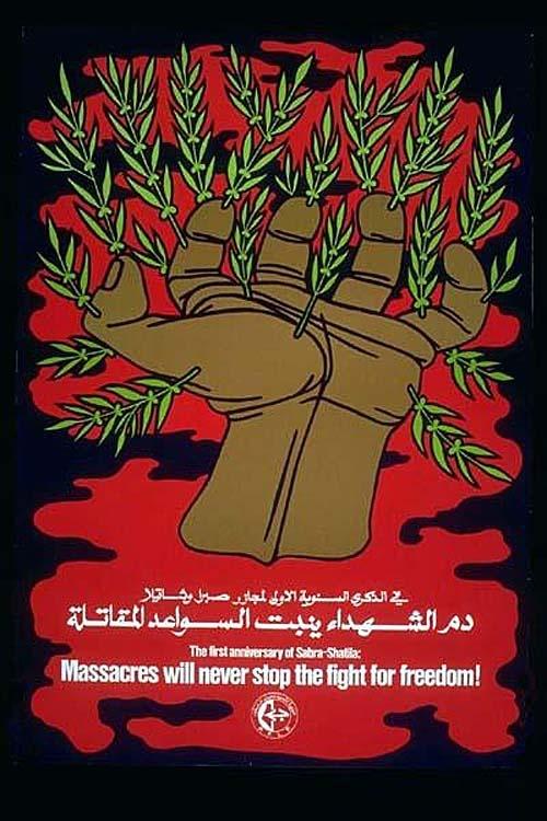 "<a href=""/artist/marc-rudin"">Marc Rudin</a> -  1983 - GAZA"