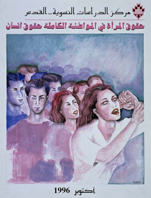 "<a href=""/artist/r-haiem"">R.  Haiem</a> - <a href=""/nationalityposter/palestine"">Palestine</a> - 1996 - GAZA"