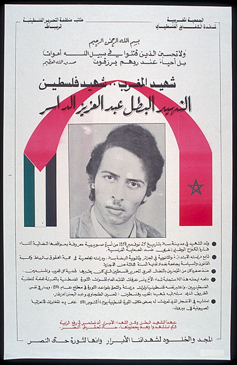 "<a href=""/artist/research-in-progress"">Research in Progress </a> - <a href=""/nationalityposter/morocco"">Morocco</a> - 1981 - GAZA"