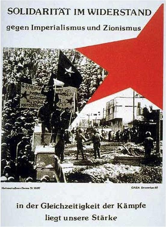 "<a href=""/artist/research-in-progress"">Research in Progress </a> -  1987 - GAZA"