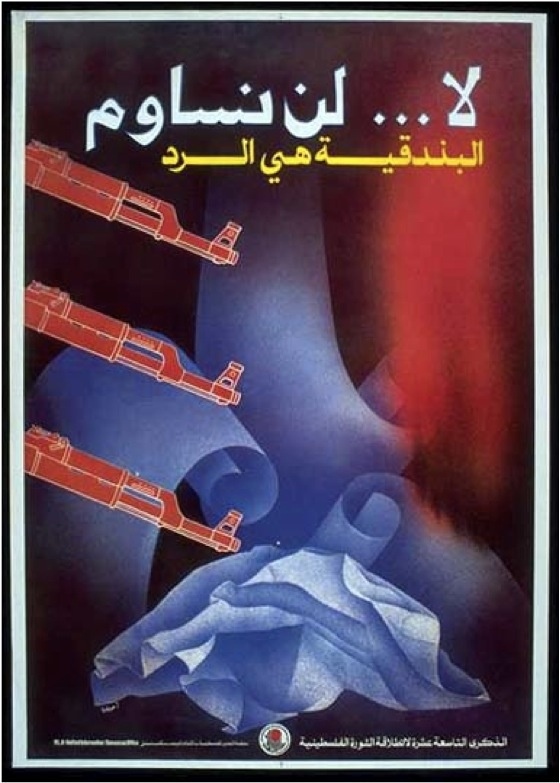 "<a href=""/artist/amin-areesha"">Amin Areesha</a>"