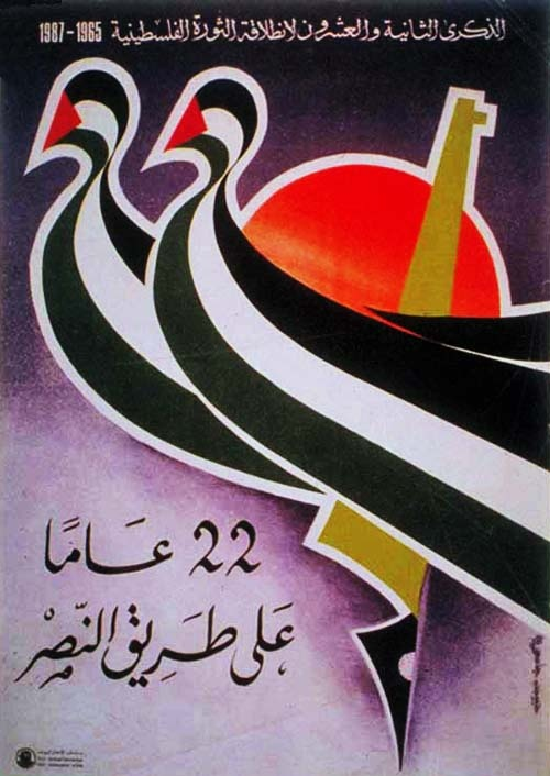 "<a href=""/artist/habib-jamae"">Habib  Jamae </a>"