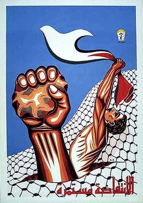 """<a href=""""/artist/kamal-kaabar"""">Kamal  Kaabar</a> -  1993 - GAZA"""
