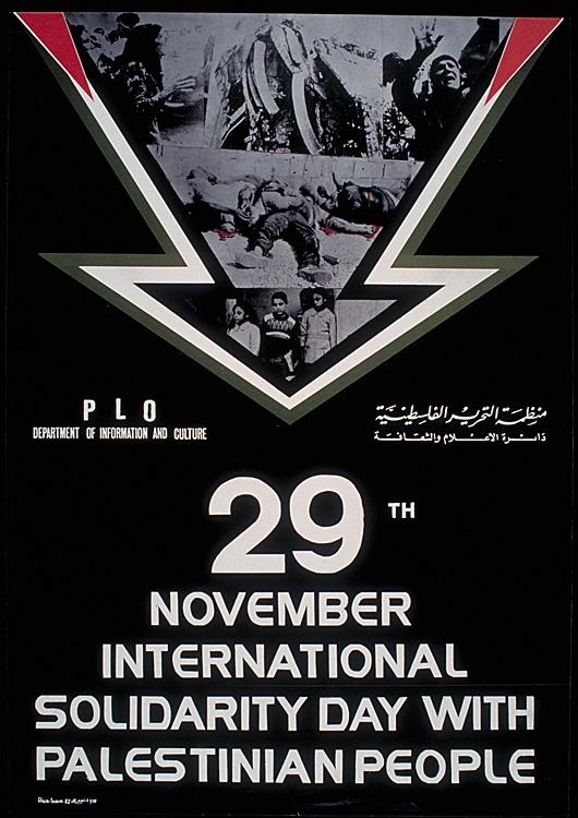 """<a href=""""/artist/ghazi-inaim"""">Ghazi Inaim</a> -  1982 - GAZA"""