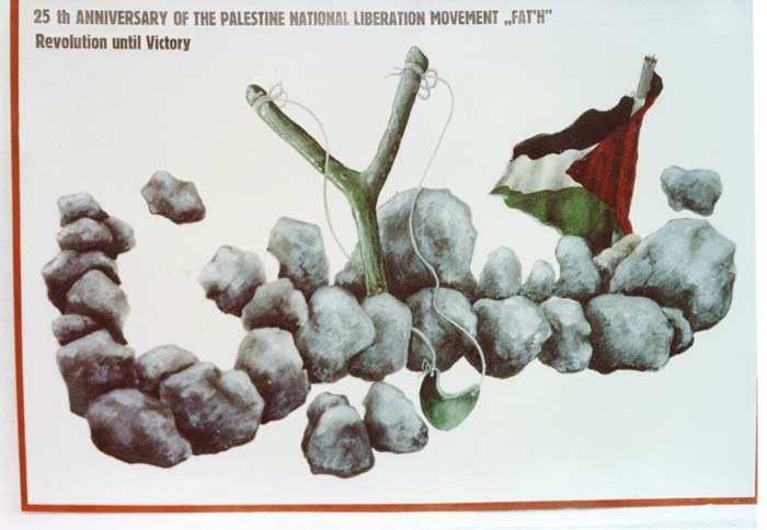 "<a href=""/artist/research-in-progress"">Research in Progress </a> - <a href=""/nationalityposter/poland"">Poland</a> - 1989 - GAZA"