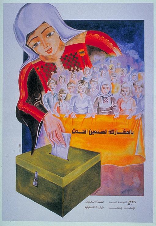 "<a href=""/artist/joelle-afif"">Joelle Afif</a>"