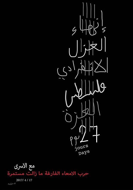 """<a href=""""/artist/mohamed-guiga"""">Mohamed Guiga</a>"""