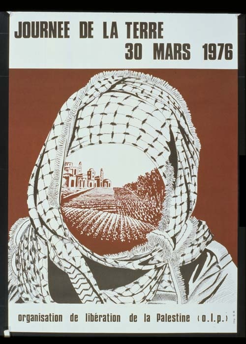"<a href=""/artist/claude-lazar"">Claude  Lazar</a> - <a href=""/nationalityposter/france"">France</a> - 1976 - GAZA"