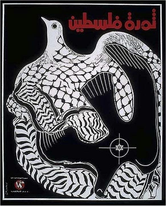 "<a href=""/artist/jaroslava-bi%C4%8Dovsk%C3%A1"">Jaroslava Bičovská</a> -  1982 - GAZA"