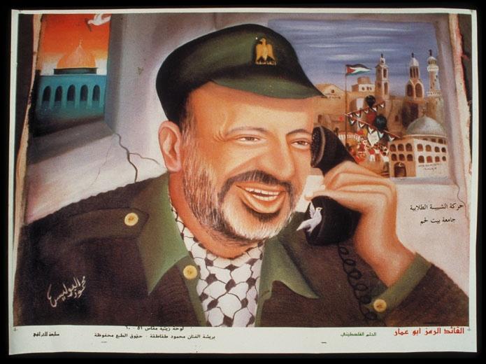 "<a href=""/artist/mahmoud-takatka"">Mahmoud  Takatka</a> - <a href=""/nationalityposter/palestine"">Palestine</a> - 2000 - GAZA"