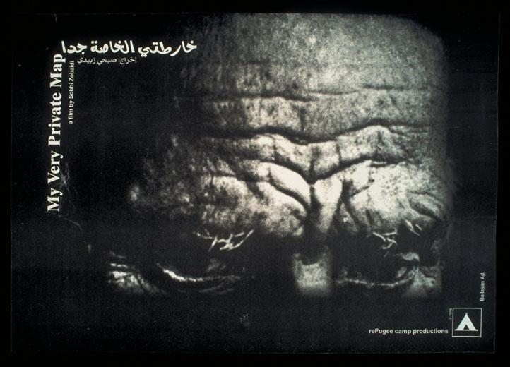 "<a href=""/artist/bailasan-advertising"">Bailasan Advertising </a>"
