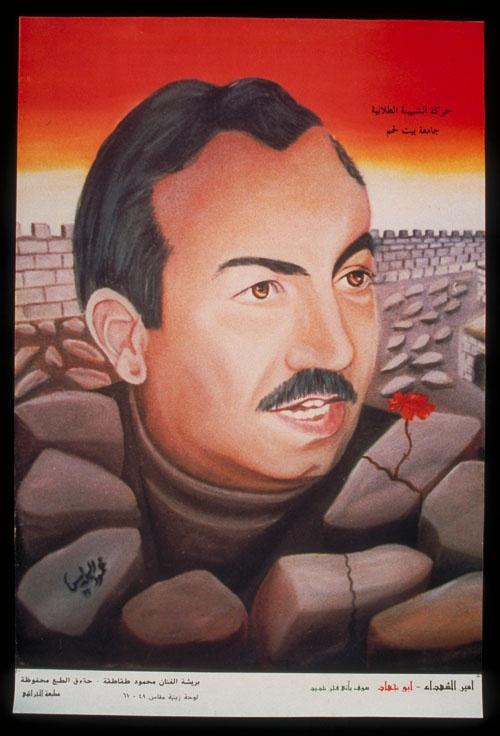 """<a href=""""/artist/mahmoud-takatka"""">Mahmoud  Takatka</a>"""