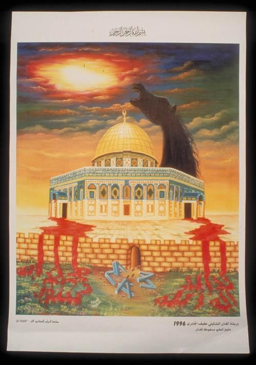 "<a href=""/artist/mahmoud-takatka"">Mahmoud  Takatka</a> - <a href=""/nationalityposter/palestine"">Palestine</a> - 1996 - GAZA"
