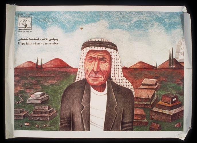 "<a href=""/artist/awad-abu-irmaneh"">Awad Abu Irmaneh</a> - <a href=""/nationalityposter/palestine"">Palestine</a> - 1999 - GAZA"