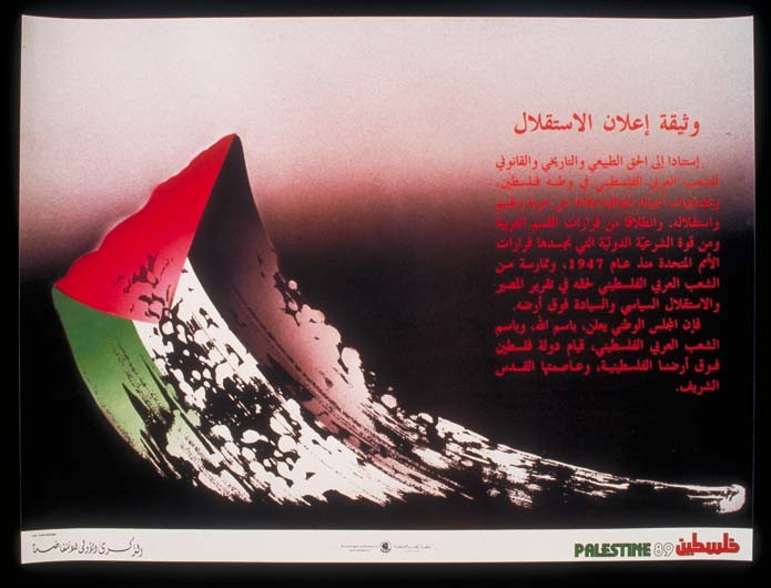 "<a href=""/artist/research-in-progress"">Research in Progress </a> -  1989 - GAZA"