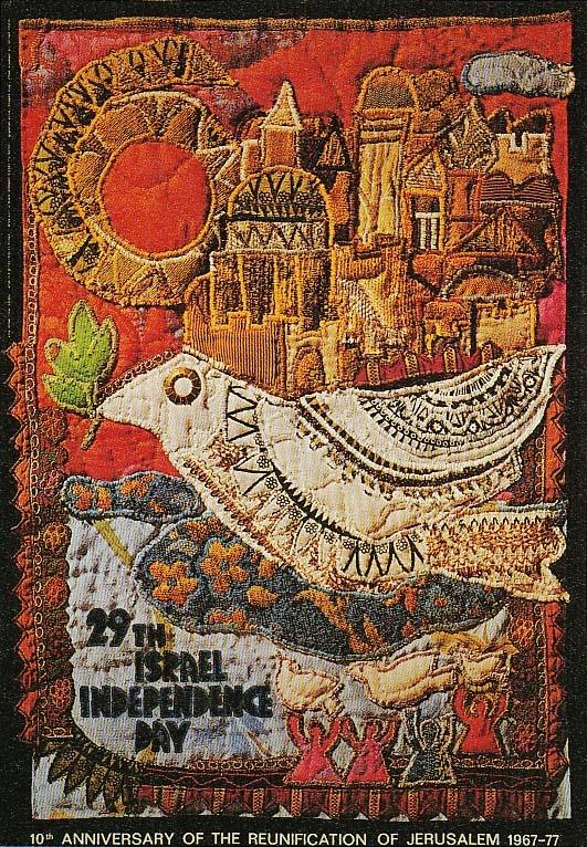 """<a href=""""/artist/eliyahu-schwartz"""">Eliyahu Schwartz</a> -, <a href=""""/artist/ora-schwartz"""">Ora Schwartz</a> -  1977 - GAZA"""