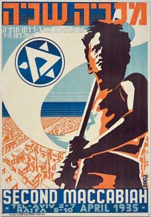 """<a href=""""/artist/franz-krausz"""">Franz Krausz</a>"""