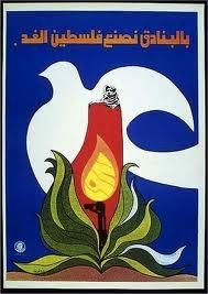 """<a href=""""/artist/abd-almouty-abozaid"""">Abd Almouty  Abozaid</a> - <a href=""""/nationalityposter/lebanon"""">Lebanon</a> - 1981 - GAZA"""