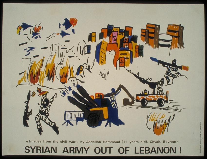 "<a href=""/artist/abdallah-hammoud"">Abdallah Hammoud</a>"
