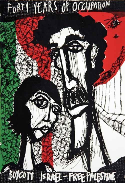 """<a href=""""/artist/nidal-el-khairy"""">Nidal El Khairy</a> - <a href=""""/nationalityposter/canada"""">Canada</a> - 2008 - GAZA"""
