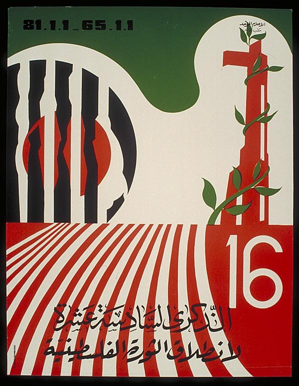 """<a href=""""/artist/research-in-progress"""">Research in Progress </a> - <a href=""""/nationalityposter/tunisia"""">Tunisia</a> - 1981 - GAZA"""