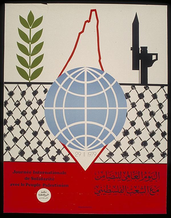 """<a href=""""/artist/research-in-progress"""">Research in Progress </a> - <a href=""""/nationalityposter/tunisia"""">Tunisia</a> - 1979 - GAZA"""