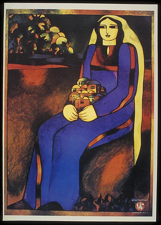 """<a href=""""/artist/helmi-eltouni"""">Helmi  Eltouni</a> - <a href=""""/nationalityposter/egypt"""">Egypt</a> - 1983 - GAZA"""