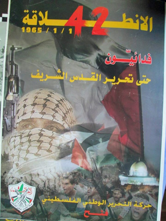 "<a href=""/artist/research-in-progress"">Research in Progress </a> - <a href=""/nationalityposter/palestine"">Palestine</a> - 2007 - GAZA"