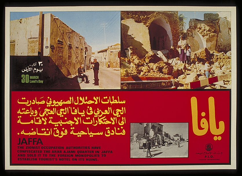 "<a href=""/artist/research-in-progress"">Research in Progress </a> -  1975 - GAZA"
