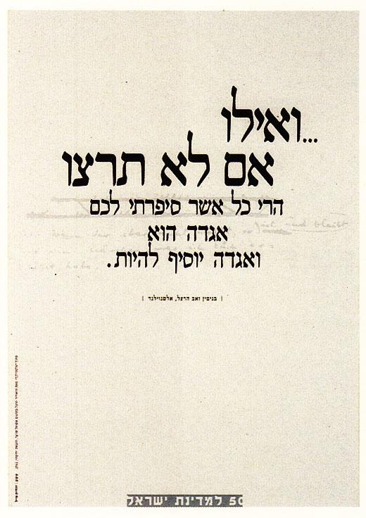 """<a href=""""/artist/judith-eyal"""">Judith Eyal</a>"""